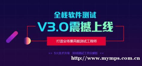 郑州软件测试的特点有哪些