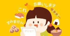 日语培训班哪家比较好,怎么样选择日语培训班