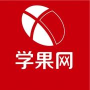 上海法语口语培训中心、标准法语脱口而出