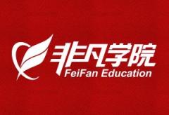 上海服装设计培训、人才稀缺行业、做时尚服装设计师