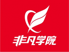 上海园林设计培训班、层次分明模块教学