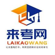 2021年河南郑州会计专业可以考二级建造师吗?来考网告诉您