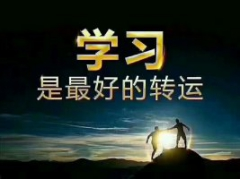 北京班 计算机软考中级高级职称报名签约网络工程师多专业