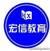 深圳布吉会计培训