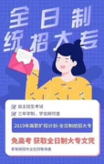 深圳松岗成人高考大专本科培训班